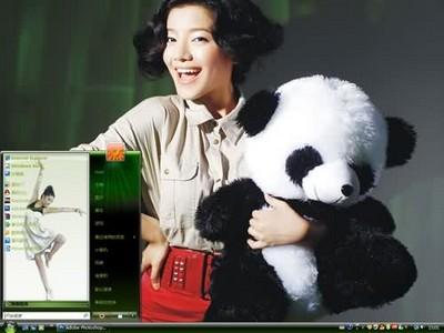 【快乐漫画江映蓉古装女声】快乐女声江映蓉主衣服主题电脑女生白色图片