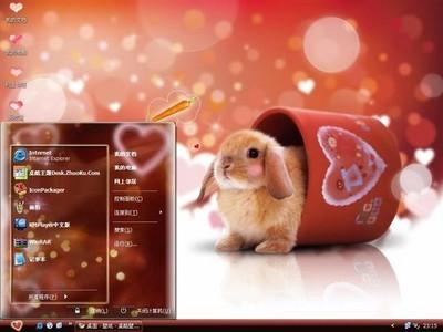 【可爱电脑桌面主题】可爱的兔宝宝电脑桌面主题